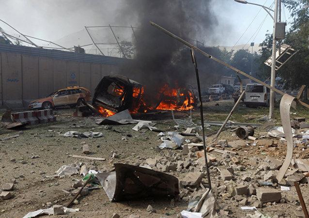 La situación en Kabul, Afganistán