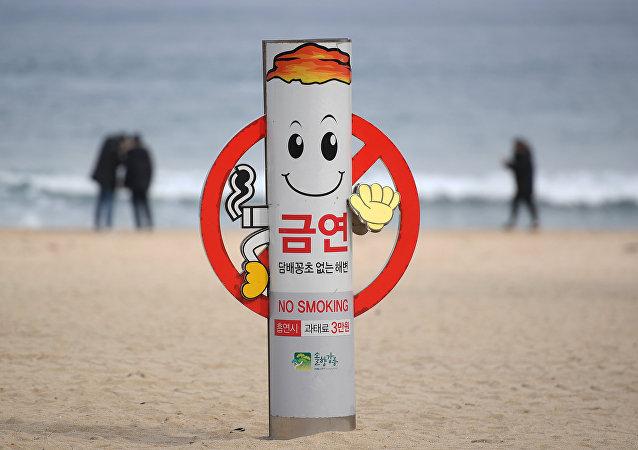 Una señal No Fumar en una de las playas de Corea del Sur