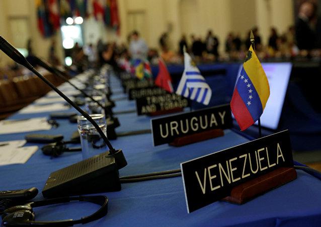 Reunión de la OEA