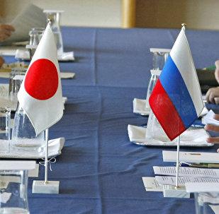 Negociaciones entre Rusia y Japón