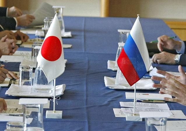 Negociaciones entre Rusia y Japón (imagen referencial)