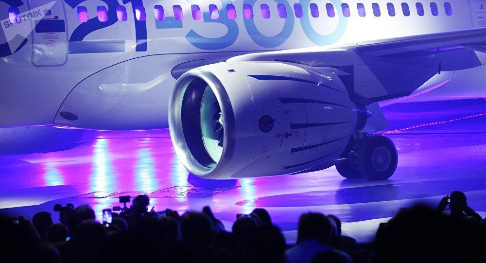 Presentación del nuevo avión de pasajeros MS-21 (Archivo)