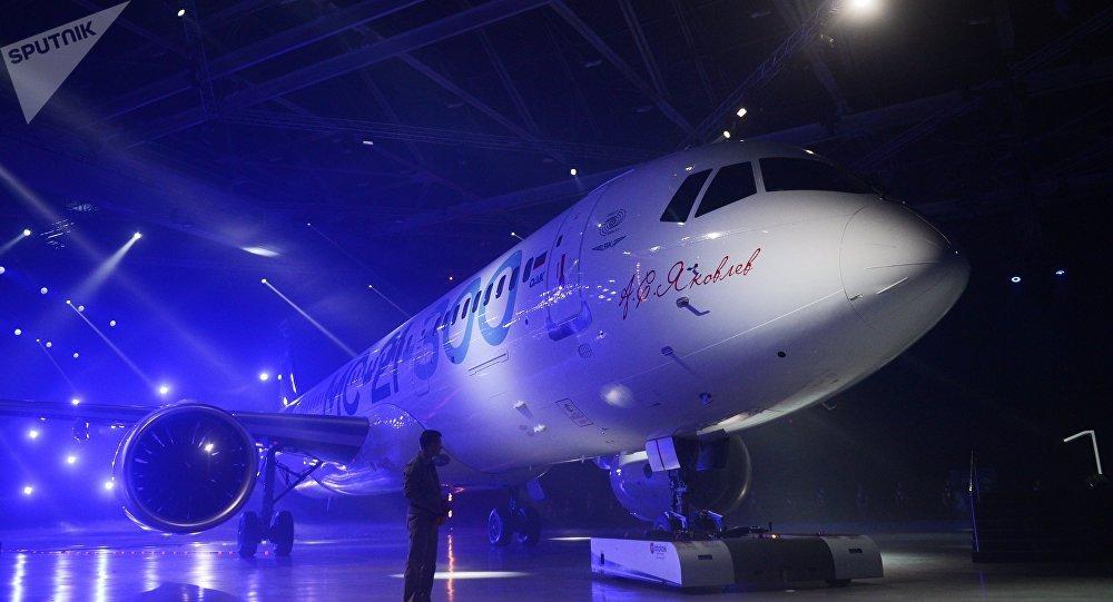 El nuevo avión de pasajeros MC-21