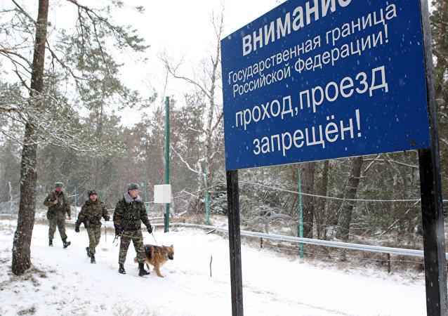 Frontera entre Rusia y Lituania
