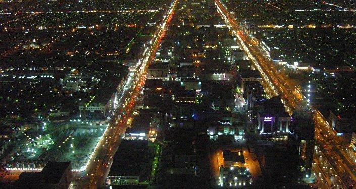 Riad (archivo)