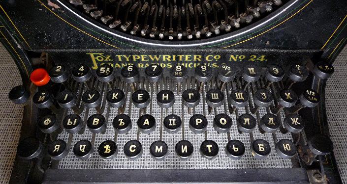 Máquina de escribir con alfabeto cirílico