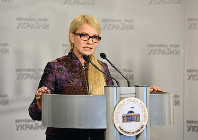 La líder del partido ucraniano Batkivschina, Yulia Timoshenko
