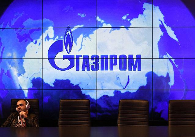 Logo de la empresa rusa Gazprom