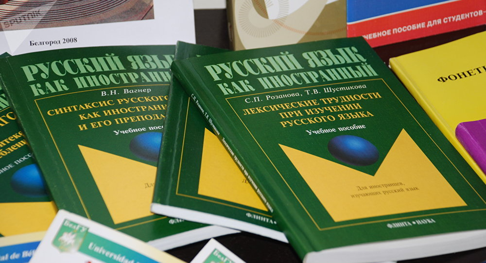 El idioma ruso adquiere relevancia en el mundo de la comunicación