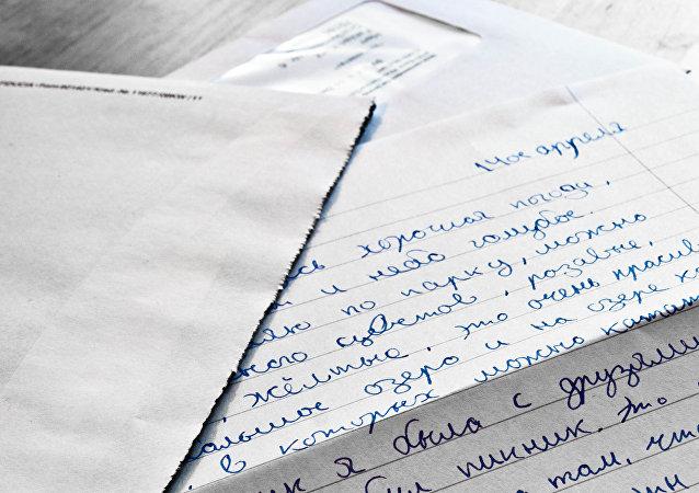 Una carta en ruso