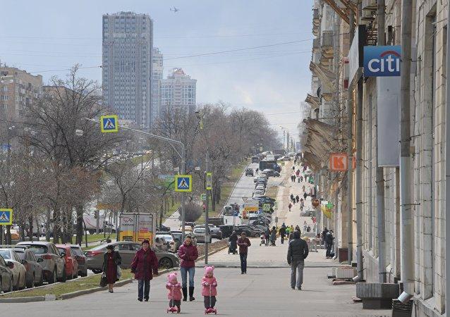 Una calle en Moscú