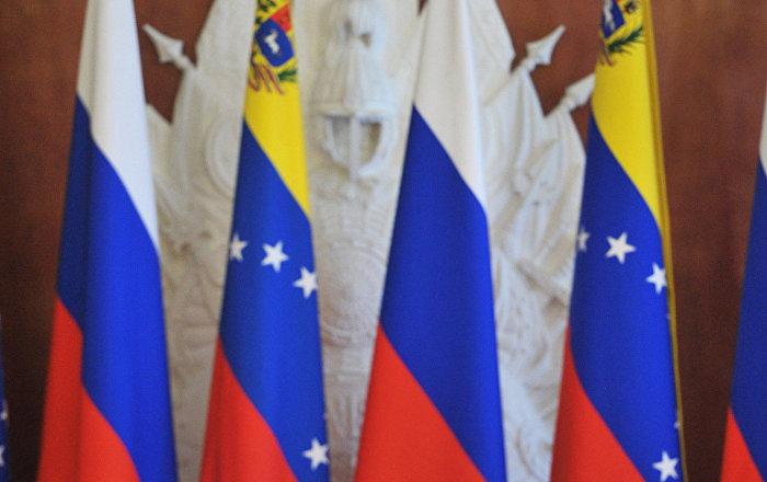 Los vicecancilleres de Rusia y Venezuela definen agenda de próximos contactos políticos
