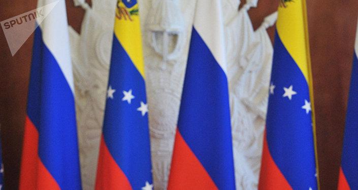 Las banderas de Rusia y Venezuela
