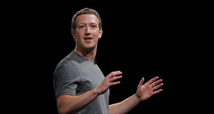 Mark Zuckerberg (archivo)