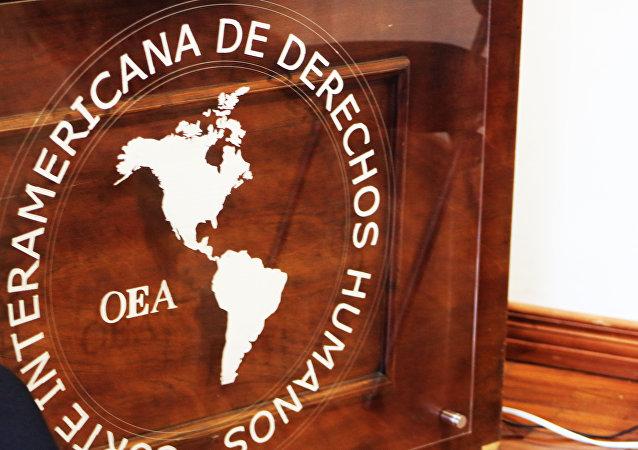 Corte Interamericana de Derechos Humanos (archivo)