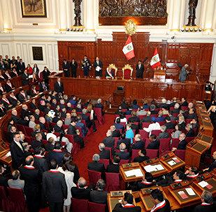 Congreso de la República del Perú (archivo)