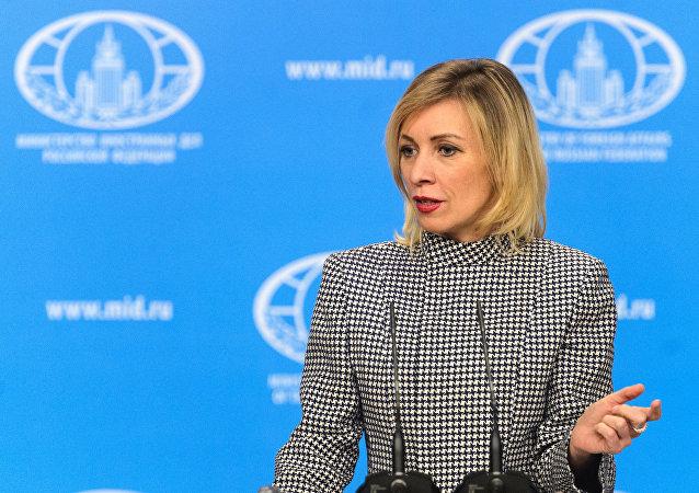 María Zajárova