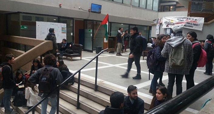 Concentración en la Facultad de Ciencias Sociales de la Universidad de Chile por la causa palestina