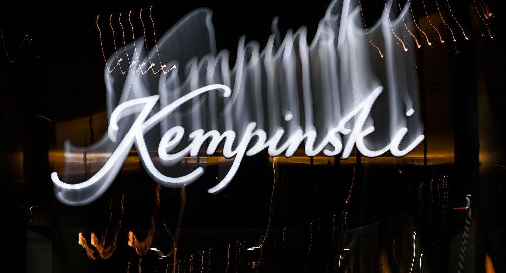 Logo de hotelera Kempinski