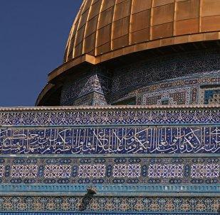 La Cúpula de la Roca, mezquita en Jerusalén, Israel