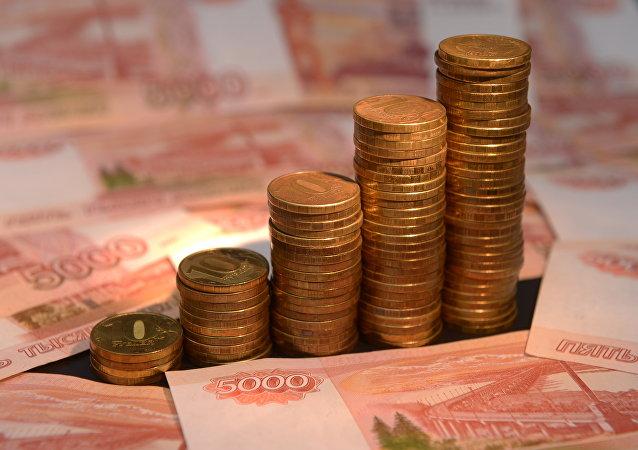 Kiev recurrirá a finales de junio la decisión sobre el pago de $3.000 millones a Rusia