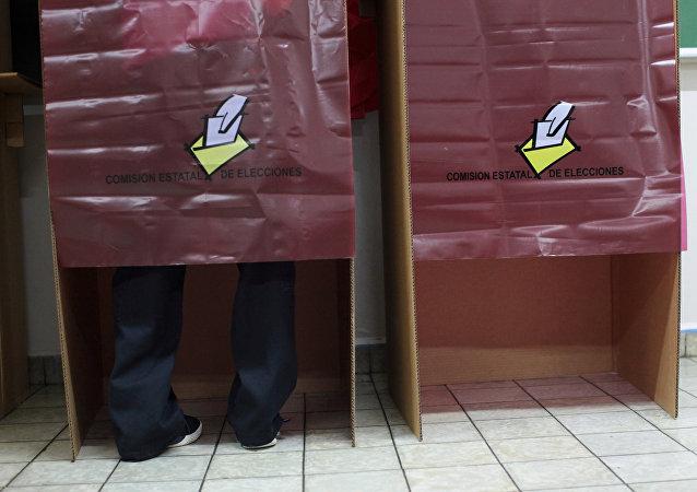 Plebiscito sobre el estatus político de Puerto Rico