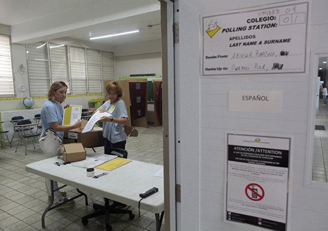 Plebiscito por el estatus político de Puerto Rico