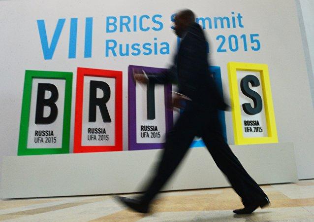 Logo de la Cumbre de los BRICS