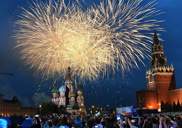 ¡Gloria a la patria! ¡Estamos orgullosos de ti!: así se celebró el Día de Rusia