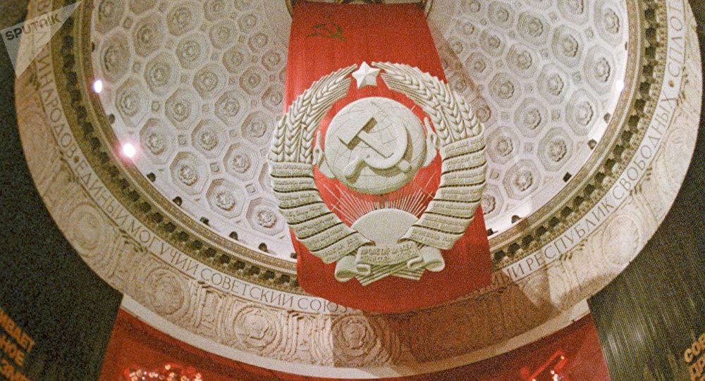Hoz y martillo, símbolo de la URSS