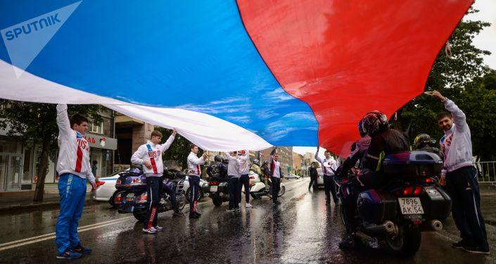 Los rusos con la bandera del país