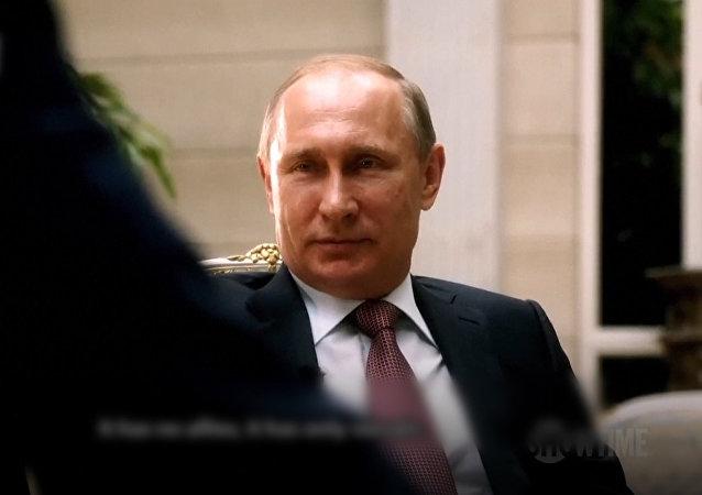 Putin: En la OTAN no hay aliados, solo vasallos