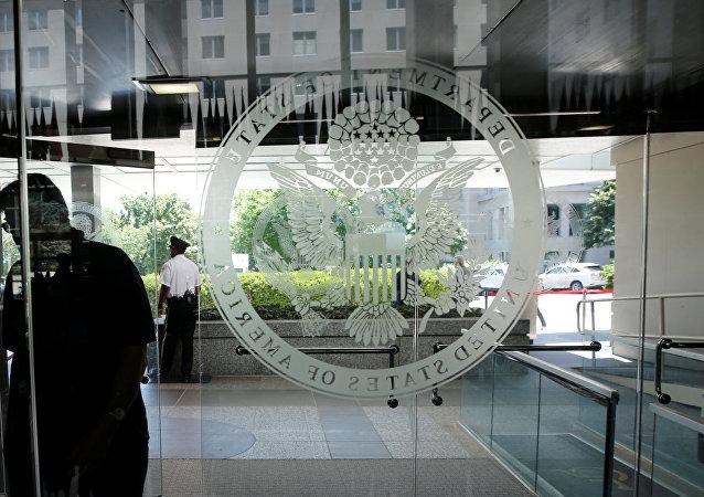 Emblema del Departamento de Estado
