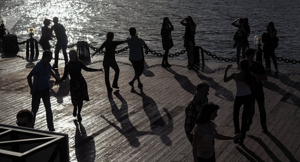 Gente bailando