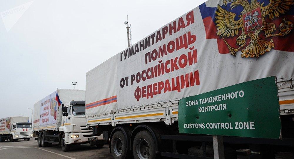 Сonvoyes de ayuda humanitaria rusos en Donbás