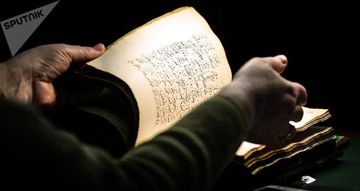 Manuscrito (imagen referencial)
