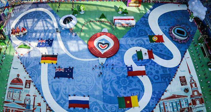 Ceremonia de apertura de la Copa Confederaciones 2017
