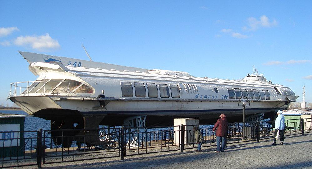 Un hidroala ruso