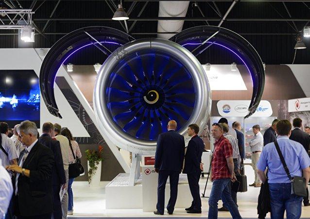 El motor turbofan ruso PD-14 durante una feria aeronáutica (archivo)