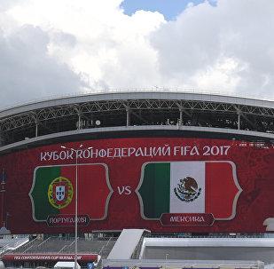 El estadio Kazán Arena