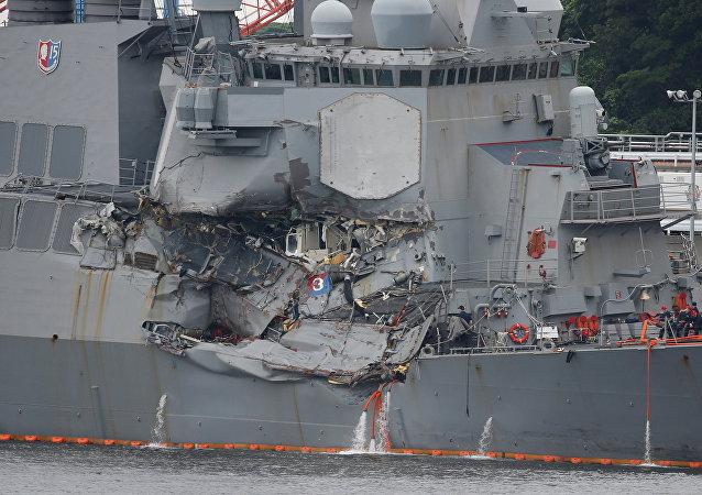El destructor USS Fitzgerald