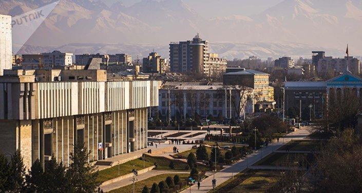 Biskek, la capital de Kirguistán