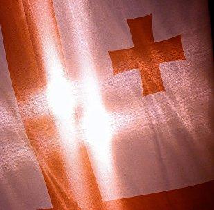 Bandera de Georgia