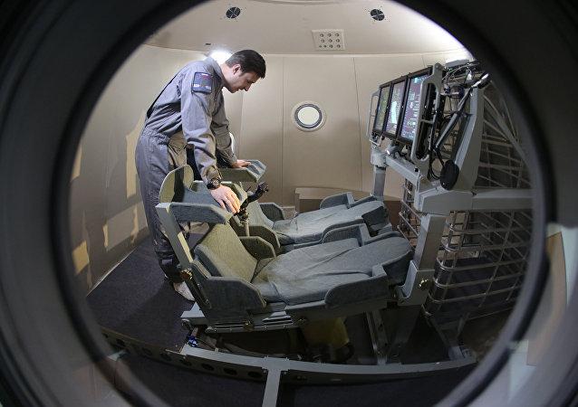 Modelo de la nueva nave espacial Federátsiya
