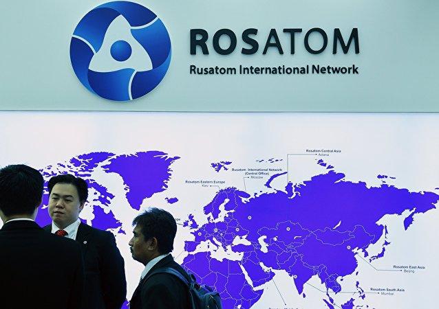 Logo de Rosatom (imagen referencial)