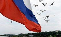 Estados Unidos se arriesga recibir un gesto de la 'dura' voluntad de Rusia