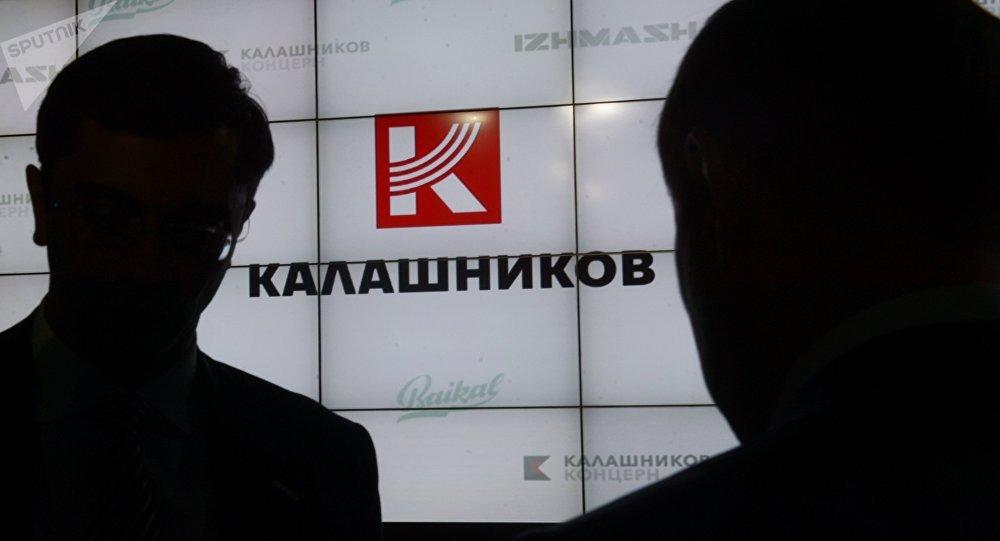 Consorcio ruso Kalashnikov