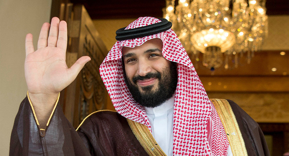 Mohamed bin Salman, príncipe heredero de Arabia Saudí (archivo)