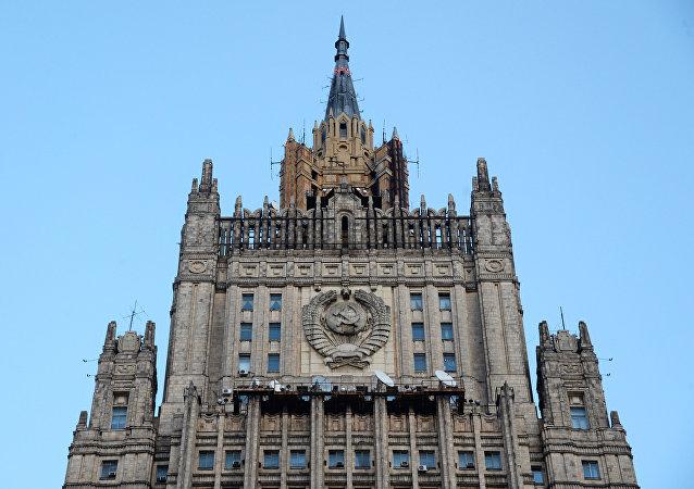 Ministerio de Exteriores de Rusia