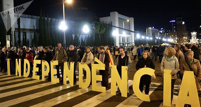 Manifestación por la independencia de Cataluña en Barcelona (archivo)